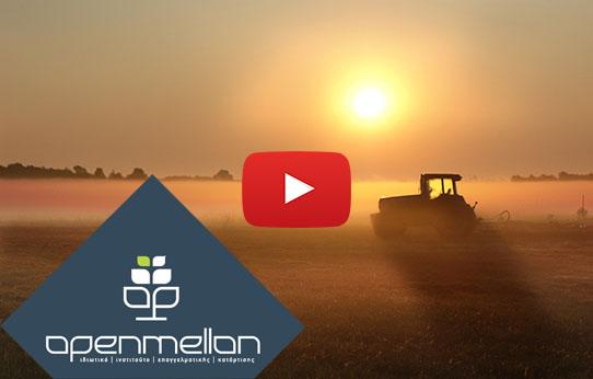 openmellon-video