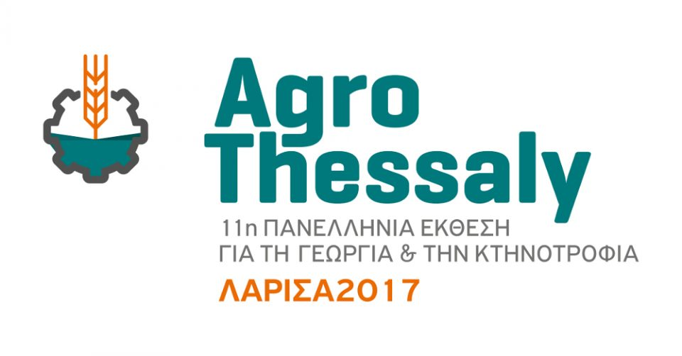 agrothessaly_site