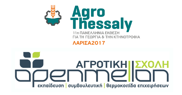 agrothessaly_site_2