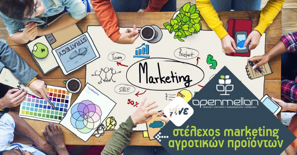 arthro_marketing