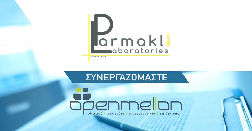 parmaklis_synergazomaste